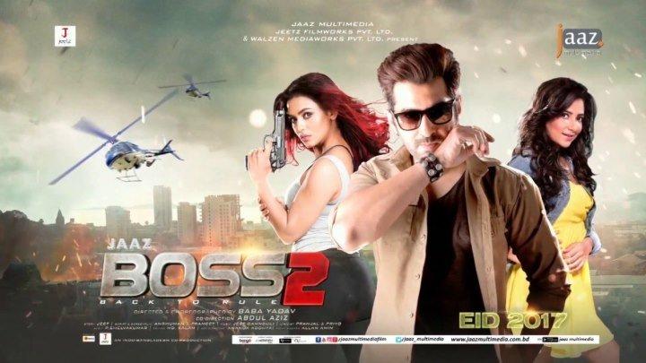 Босс 2 / Boss 2: Back to Rule (2017)(Субтитры)@