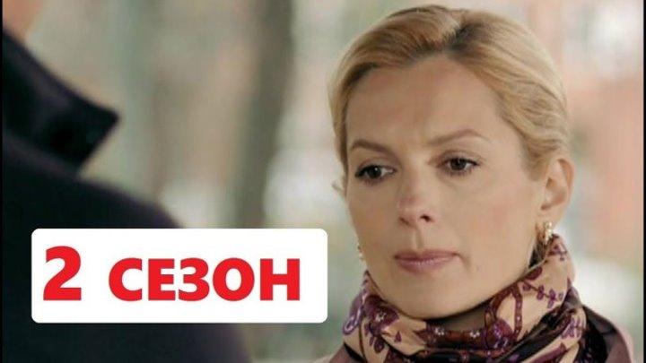 Челночницы Продолжение 2 сезон 15-16серия Мелодрама