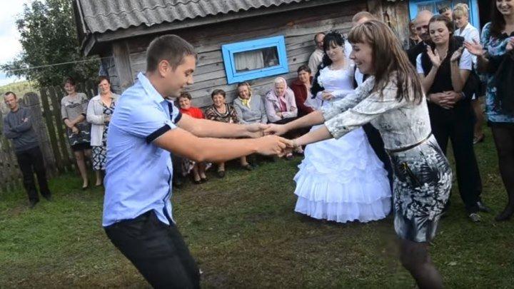 Деревенские свадьбы самые веселые!