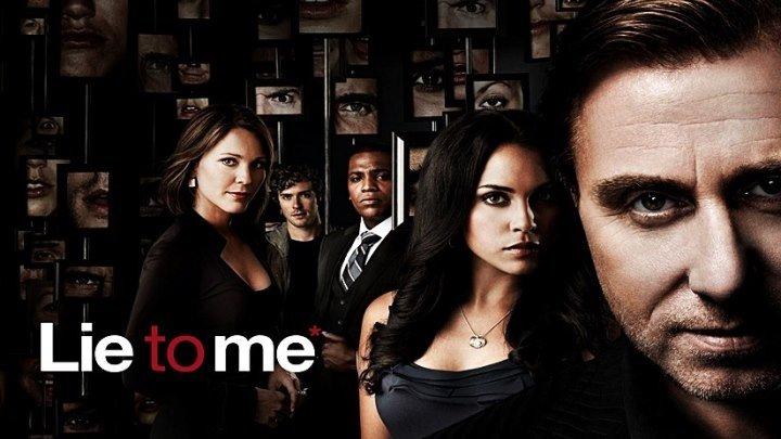 Обмани меня [4 «Вечная любовь»] (2009) - триллер, драма, детектив