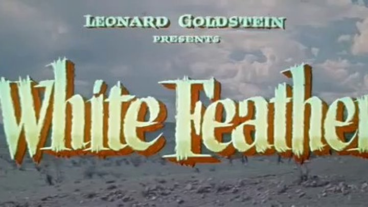 """ Белое перо "" ( классика вестерна .1955 )"