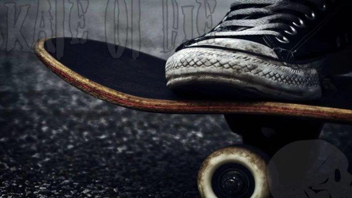 На скейте от смерти - Skate or Die (2008) - Боевик_Fu