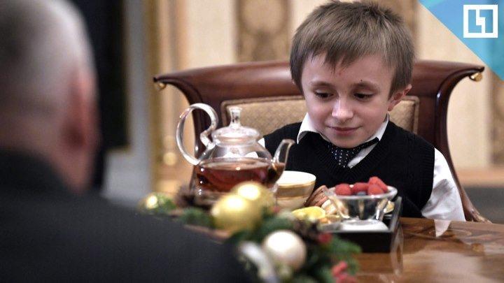 Мальчик, чью мечту исполнил Путин