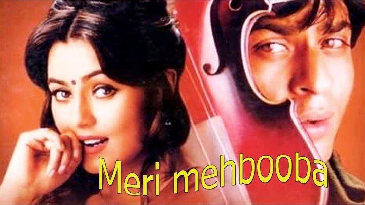 Meri Mehbooba - Pardes,Kumar Sanu,Alka Yagnik,Shahrukh Khan,Mahima Chaudhry