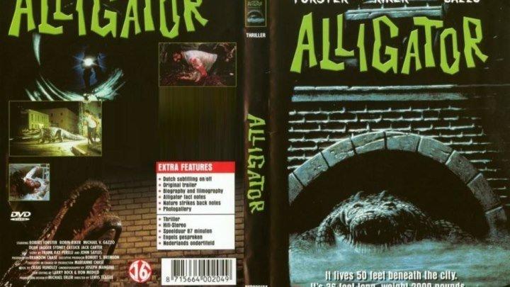 ужасы, фантастика-Аллигатор.(1980).720p