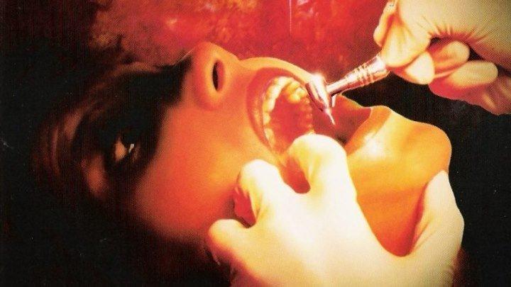 ужасы-Дантист 1 (1996).1080p