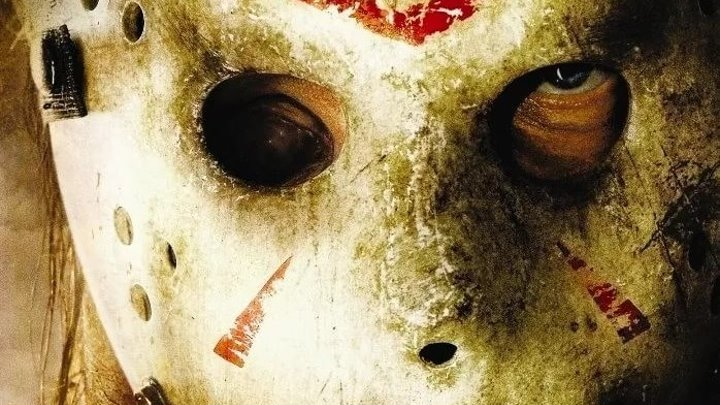 Пятница 13-е (2009) ужасы