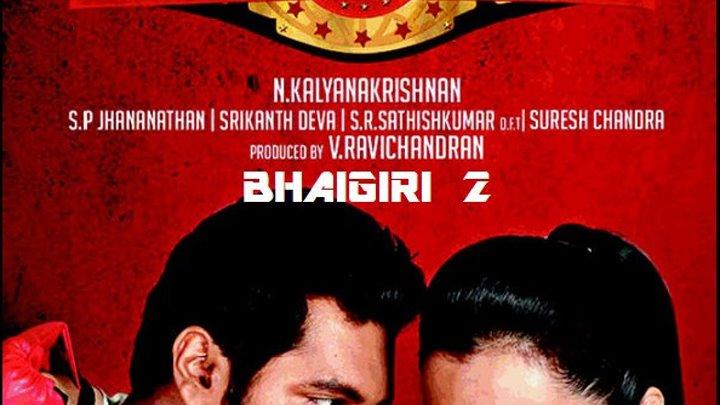 Боксер (2015) индийский фильм
