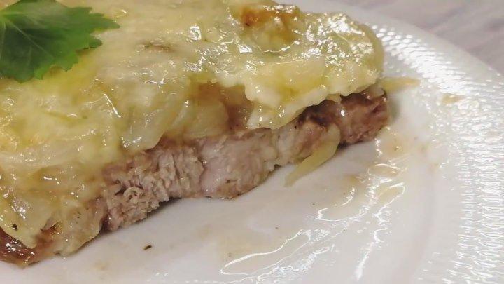 МЯСО под ЛУКОВОЙ ШАПКОЙ! Новогодний рецепт мяса по-французски