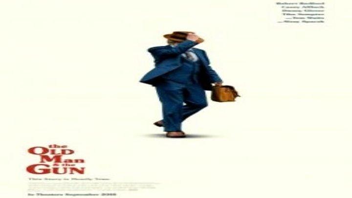 Старик с пистолетом (2018) драма, комедия, криминал