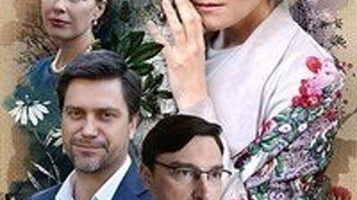Сериал 2018 Ангелина 5 , 6 , 7 , 8 серии Мелодрама