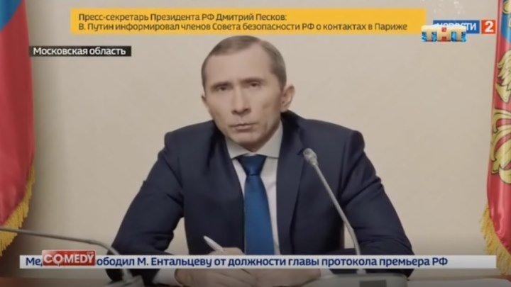 Интерактивное ТВ с В.В. Путин