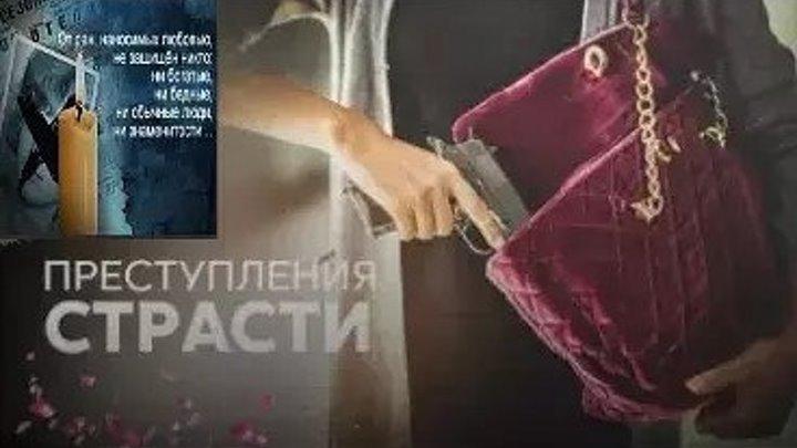 Немой свидетель (драма)