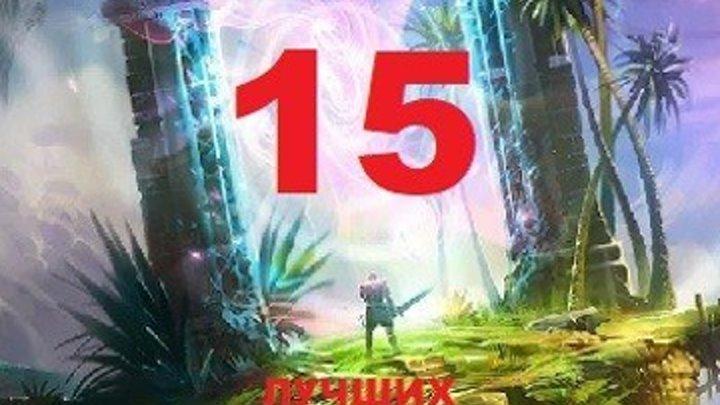 15 лучших фантастических короткометражек / короткометражка, ужасы, фантастика, триллер, мультфильм, боевик, драма, фэнтези, комедия, криминал, детектив, приключения