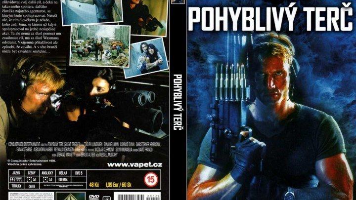 <<Под прицелом>> 1996 (HD 1080p) 18+