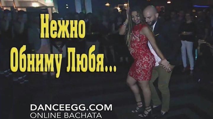Нежно Обниму Любя! 💗♫ Ataca & Alemana. Band ODESSA