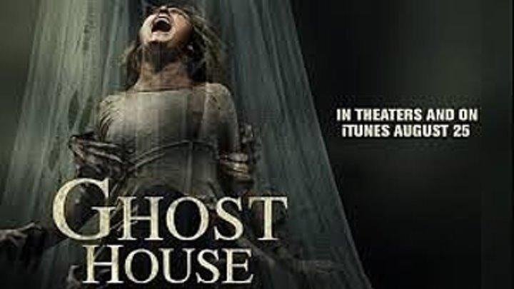 Дом призраков Ghost House, 2017 ужасы, триллер
