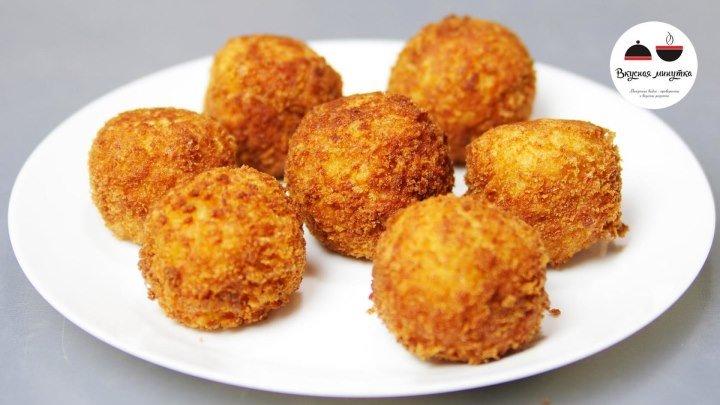 Шарики из картофельного пюре с ветчиной и сыром ЛЕГКО! Easy Potato Balls Wi