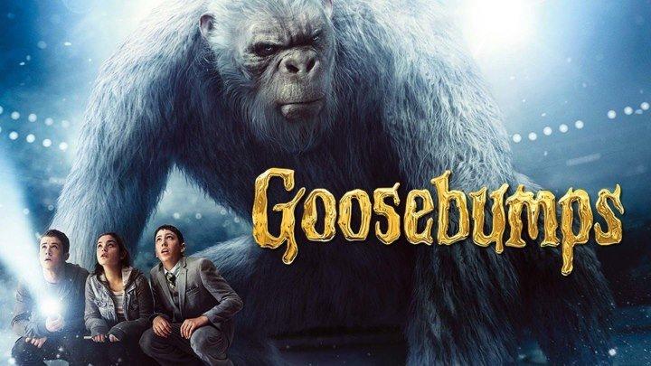 Ужастики / Goosebumps (2015) - фэнтези, комедия, приключения