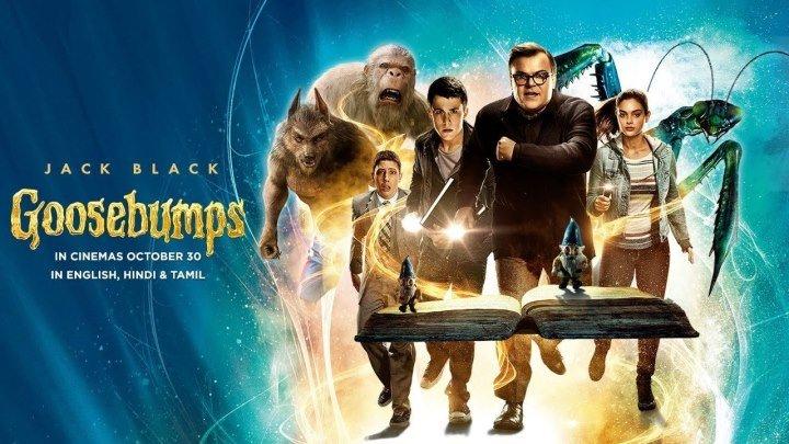 Ужастики / Goosebumps (2015) - 3D, фэнтези, комедия, приключения