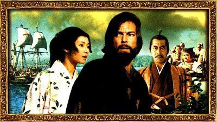 """""""Сёгун"""" (США, Япония,1980) Все серии."""