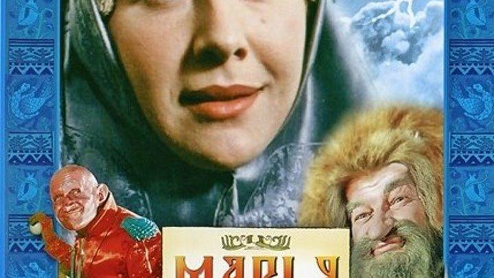 сказка-Марья-искусница.(1959)СССР, DVDRip-AVC