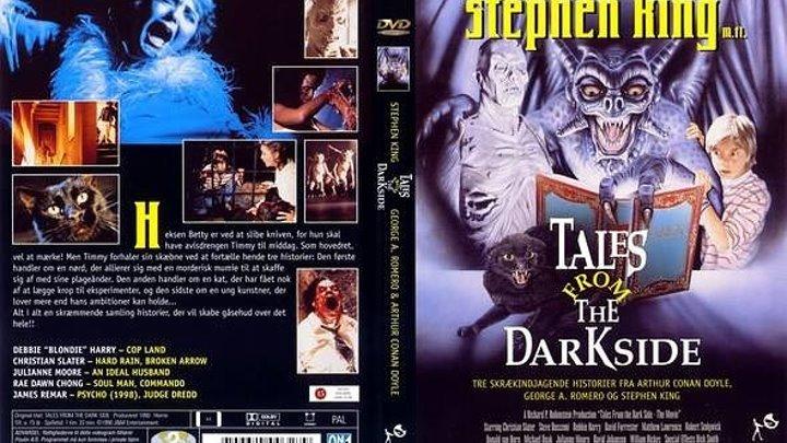 Сказки с темной стороны (1990) ужасы, триллер,