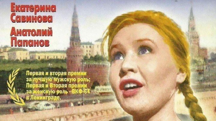 Приходите завтра (СССР 1962 HD) Драма, Мелодрама, Комедия, Музыка (цветной)
