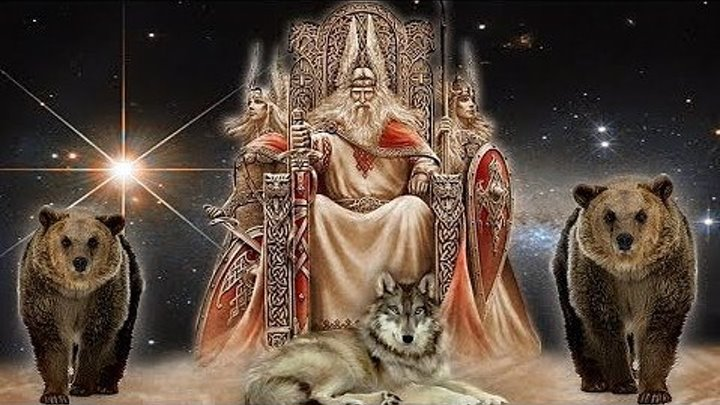 Тёмное послание языческих Богов