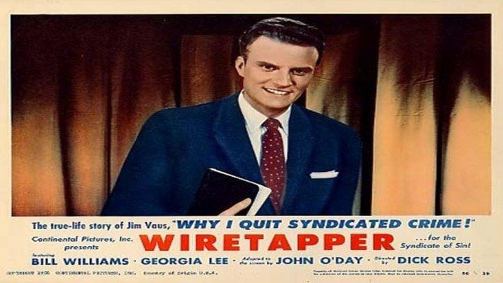 Wiretapper (1955) Bill Williams, Georgia Lee, Douglas Kennedy