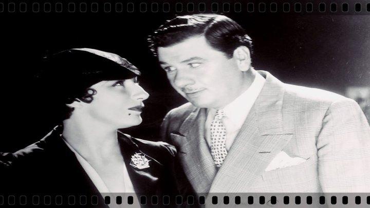 Blood Money (1933) George Bancroft, Judith Anderson, Frances Dee