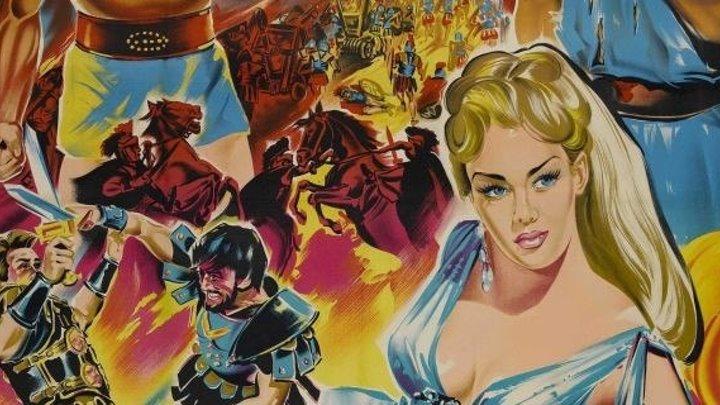 """Завоевание Коринфа"" (1961)"