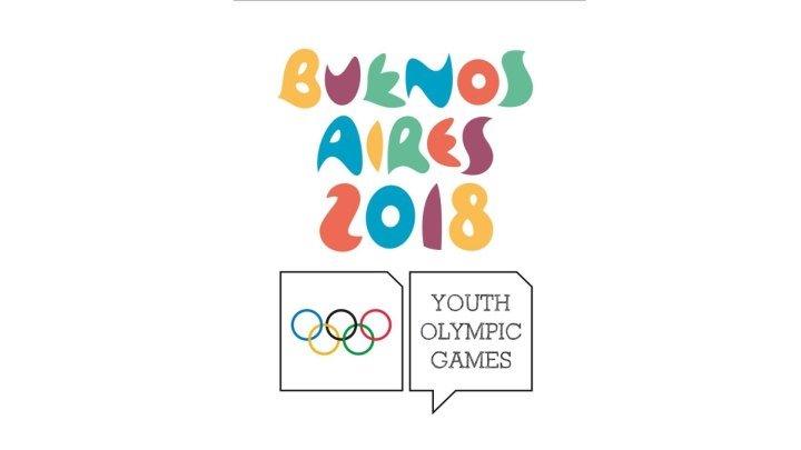 Летние юношеские Олимпийские игры 2018 в Буэнос-Айресе