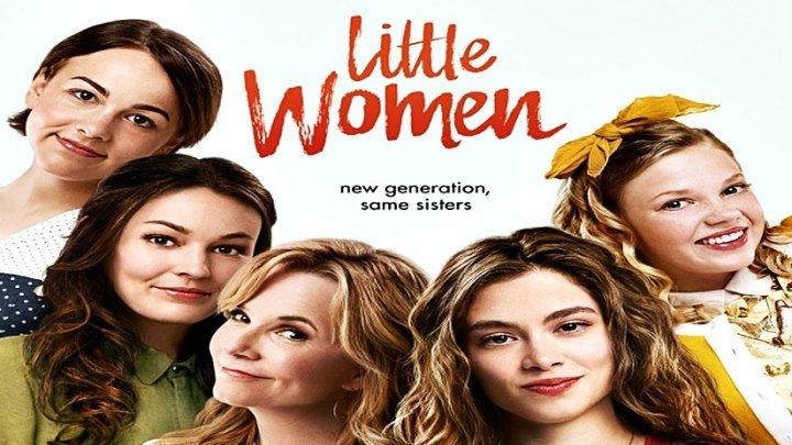 Маленькие женщины (2018) - драма, семейное кино, экранизация