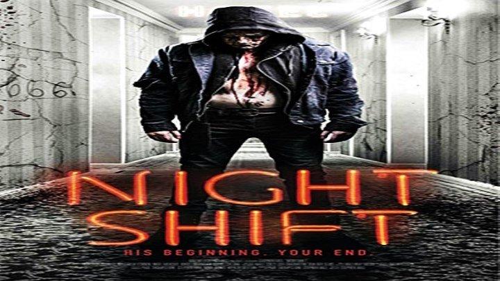 Ночная смена / Nightshift (2018) - Ужасы