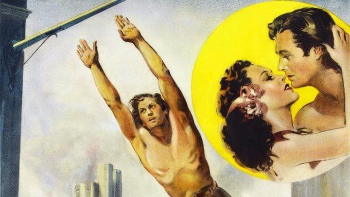 """х/ф """"Приключения Тарзана в Нью-Йорке"""" (США,1942) Советский дубляж"""