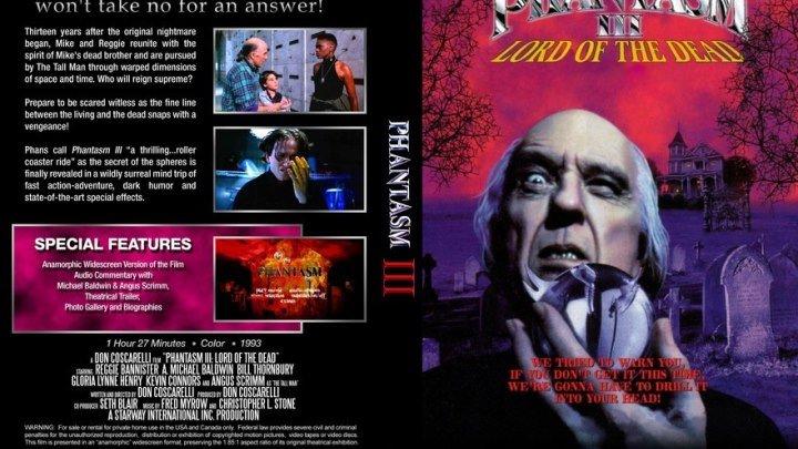 Фантазм 3 (1993) ужасы, фантастика,