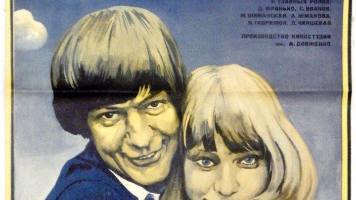 Утро вечера мудренее 1981 киноповесть, молодежный фильм
