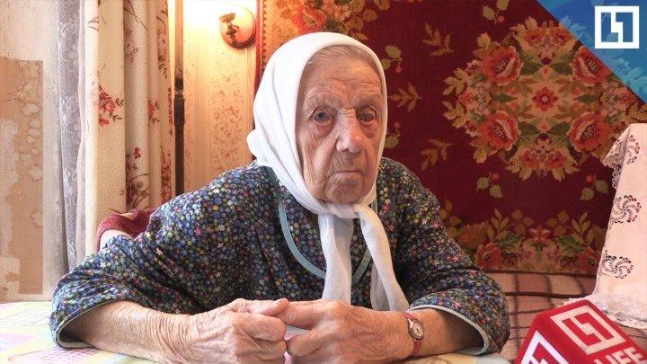 Украли «похоронные» у 101-летней бабушки