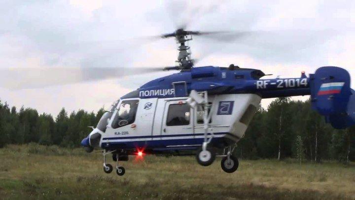 Вертолет многоцелевого использования Ка-226