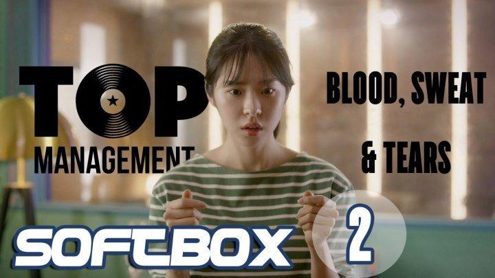 [Озвучка SOFTBOX] Топ менеджмент 02 серия