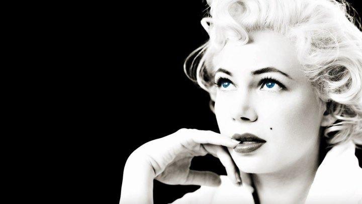 7 дней и ночей с Мэрилин (My Week With Marilyn). 2012. Драма, биография