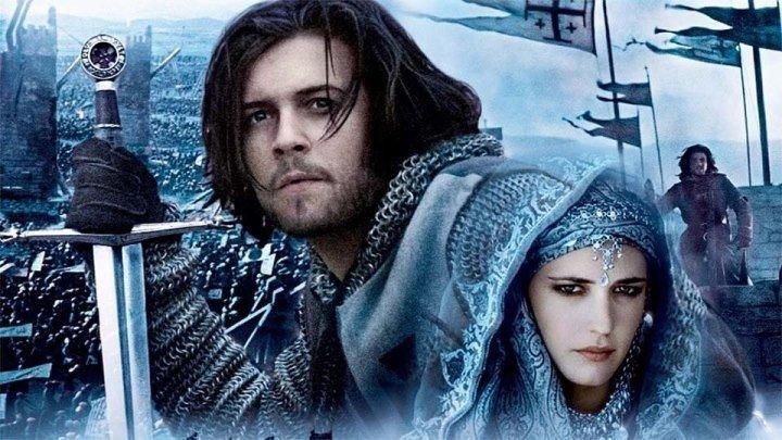 Globus- Preliator «Царство небесное 2005» HD
