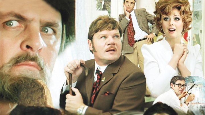 Иван Васильевич меняет профессию (1973).HD(фантастика, комедия, приключения)