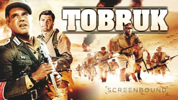 Tobruk 1967 with Rock Hudson and George Peppard.