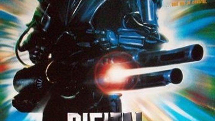 I]Цифровой человек (1995) фантастика, боевик, триллер DVDRip (Гаврилов) Кен Оландт, Кристен Далтон, Адам Болдуин, Маттиас Хьюз