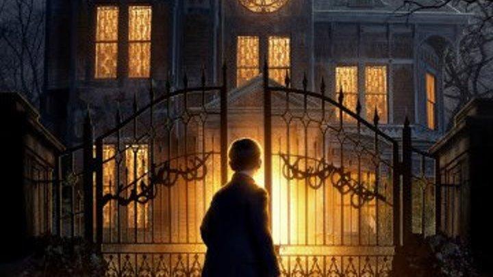 Тайна дома с часами — Русский трейлер (2018)