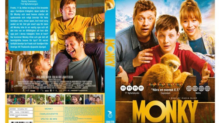 """Монки / Monky"" 2017"