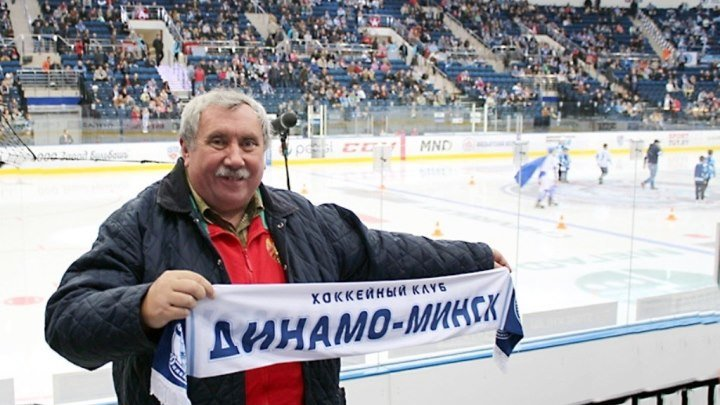 КХЛ Хоккей Динамо Мн - Атлант октябрь - 2014. Поездка болельщиков от Быковщины в составе 5 человек.