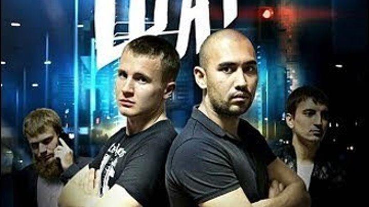 Казахстанский фильм ШАГ 2018. HD